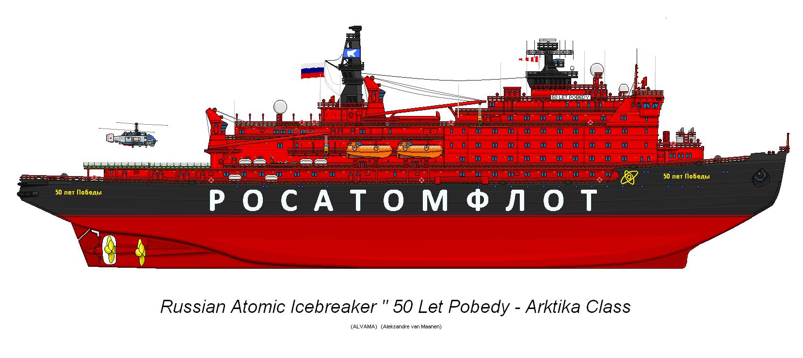 russian_icebreaker_50_let_pobedy__pixel_art__by_kara_alvama-d5g2ygi