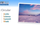 Arctic-Science-Arctic workshop-The Arctic-Arctic news