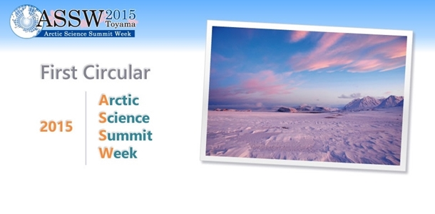 Arctic-Science-Arctic workshop-The Arctic-Arctic news