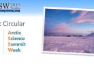 Japon- Japan - Arctic-Science-Arctic-workshop-The-Arctic-Arctic-news