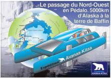 Faire du pédalo en Arctique dès 2017!