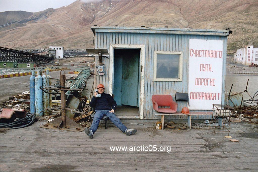 Pyramiden, Svalbard, Ghost town, Soviet settlement, Arctic05, visiting Pyramiden in Svalbard, Longyearbyen, Barentsburg, Billefjorden, Norway, unique mining landscape, hotel Tulip