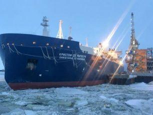 Christophe de Margerie, Total, tanker, passage arctique du Nord-Est, navire, gaz